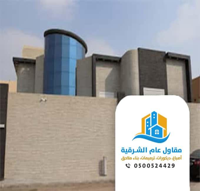 معلم دهانات اصباغ الدمام الخبر