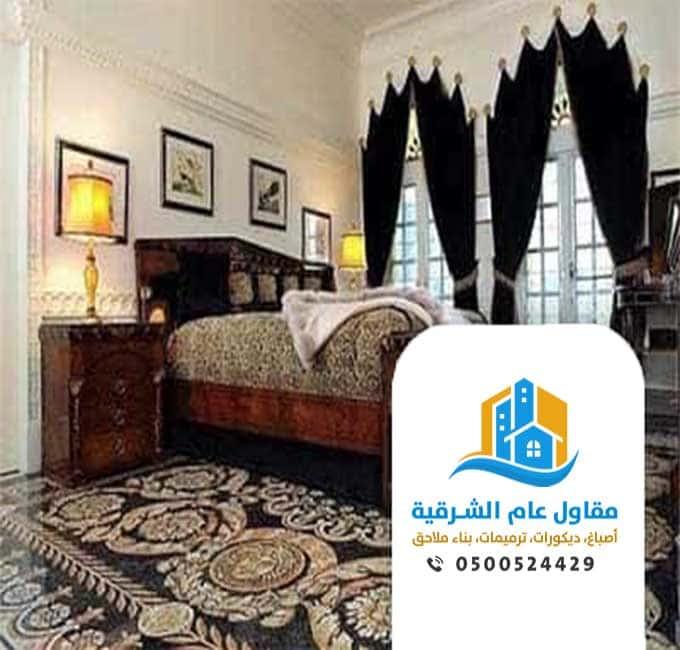 ارضيات غرف نوم
